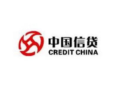 CreditChina8207