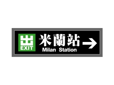 milan1150