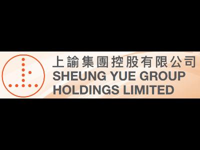 SheungYueGroup